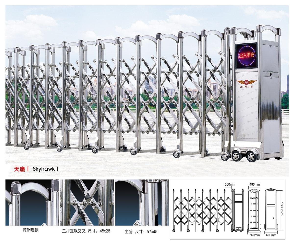 Chuyên bán bộ cổng xếp  tự động sản xuất tại trung quôc - Chất lượng là tất cả