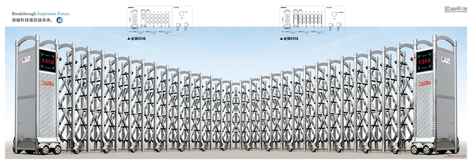 Cổng xếp tự động chất lượng sản xuất tại trung quốc-0913183440