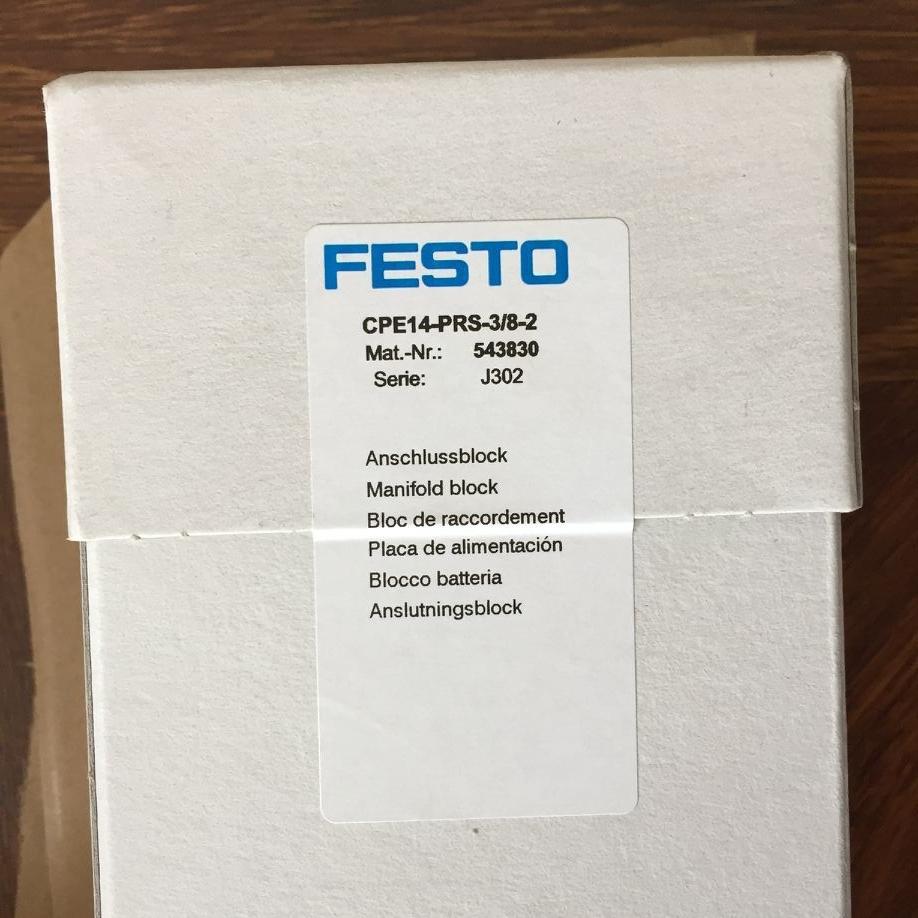 FESTO CPE14-PRS-3/8-2 543830