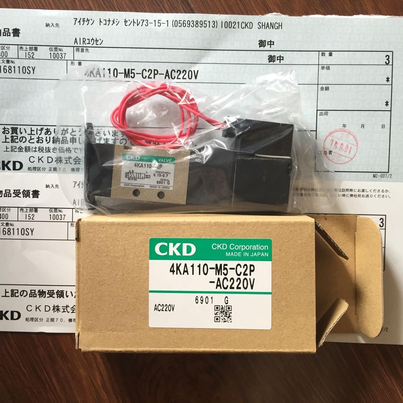 Van điện từ CKD 4KA110-M5-C2P-AC220V