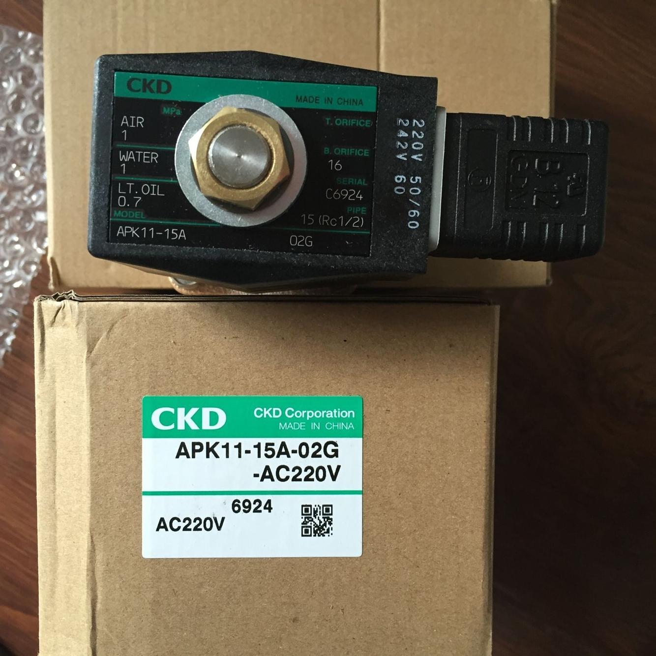 Van điện từ CKD APK11-15A-02G-AC220V