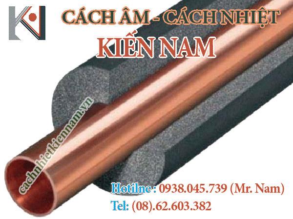 Ống cách nhiệt Superlon, Ống cao su lưu hoá cách nhiệt