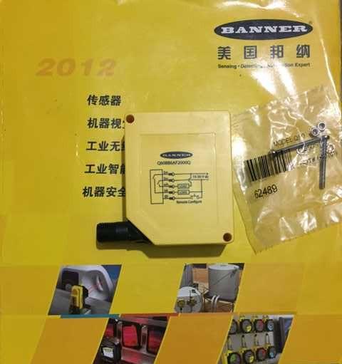 BANNER Q60-1