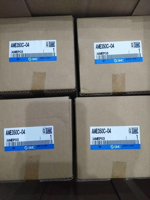 Bộ lọc hơi SMC AME350C-04