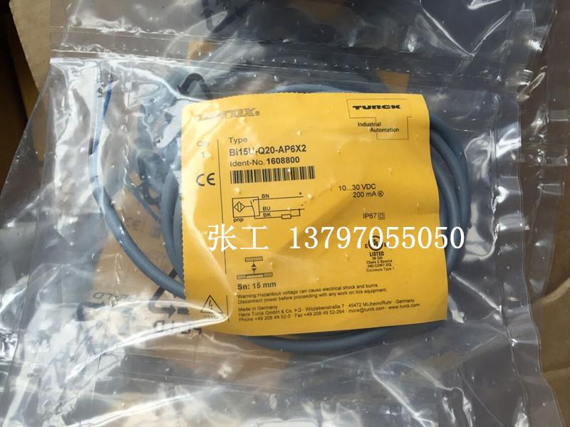 TURCK BI15U-Q20-AP6X2