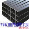 Thép hộp vuông 60x60x3.5mm