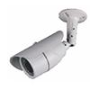 Camera REA-39HN(P)V2810DA-I R