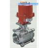 Motor Control valve ( Van Bi )