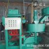 Cung cấp máy ép ngói màu SMY8-128