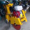 Máy cắt đường, cắt bê tông(máy cũ)