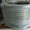 flexible hose, khớp nối mềm