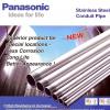 Ống thép luồn dây Panasonic , ống G.I,