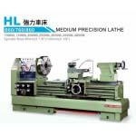 Máy tiện vạn năng công suất lớn, độ chính xác cao: HL-660 x 2000G