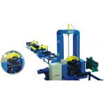 Máy gá và hàn đính dầm tự động: HZJ-1500