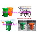 thùng rác nhựa, Thùng rác công cộng 120