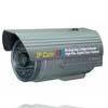 camera vantech VT-6112IR, VT-6112IR
