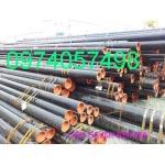ống thép phi 273x6x6000mm