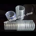 Ống nhựa xoắn kẽm
