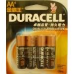 Đại lý Pin Duracell