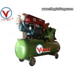 Máy nén khí cao áp động cơ Diesel
