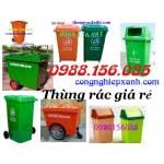 Thùng rác, thùng rác công nghiệp, thùng rác