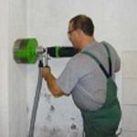 máy khoan rút lõi bê tông eibenstock (Đức)