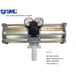 Bình kích áp - SMC - Cty TNHH