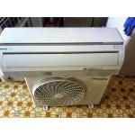 Thu mua máy lạnh cũ giá cao tại