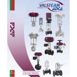 Van điều khiển góc, điện, khí nén, nhiệt độ ADCA-Control valve