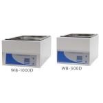 Bể điều nhiệt không khuấy WB-500 Digisystem-Đài Loan