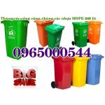 Thùng rác công cộng, thùng rác nhựa HDPE giá rẻ