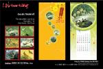 Lịch Xuân 2012