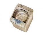 Máy giặt hiệu SANYO - 6,5 Kg -