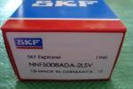 Vòng bi (bearing)SKF NNF 5048 ADA-2LSV