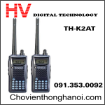 Bộ đàm KENWOOD TK-K4AT/ K2AT/ TK-P701  (SP