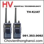 Bộ đàm KENWOOD TK-K4AT/ K2AT/ TK-P701  (SP MỚI 2012) /