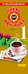 Cà phê số 1 (500g)