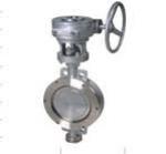 High performance butterfly valve