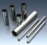 Seamless Stainless Steel Pipe,Ống thép