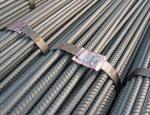 Thép Thanh vằn, cuộn dân dụng và công