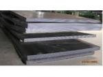 Nhà cung cấp hàng đầu về thép làm khuôn mẫu
