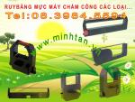 RUY BĂNG MÁY CHẤM CÔNG UMEI CD-9820