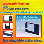 THÂY MỰC MÁY CHẤM CÔNG TIMEMASTER TM-920