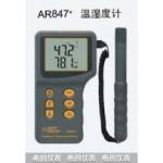 Thiết bị đo nhiệt độ và độ ẩm