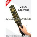 Máy dò kim loại cầm tay SmartSensor AR954