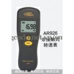 Thiết bị đo tốc độ smart sensor AR926