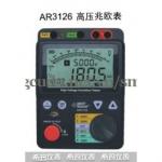 Thiết bị đo điện cao áp smart sensor