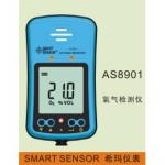 Máy đo nồng độ oxy SmartSensor AS8901