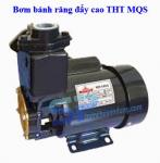 Máy bơm nước đẩy cao MQS125B 1/6HP