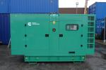 Máy phát điện Cummins Power generator
